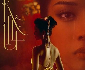 Thời cơ cho phim Việt