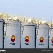 Ngành dầu mỏ Trung Quốc năm 2020: Những kết quả ấn tượng