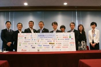 Nhật Bản: Các công ty lớn kêu gọi chính phủ tăng gấp đôi mục tiêu cho điện tái tạo
