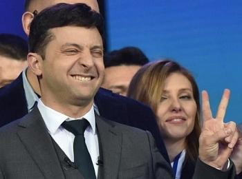 ukraine tien vao vo dinh