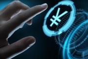 Mỹ thận trọng trước sự phát triển của nhân dân tệ điện tử