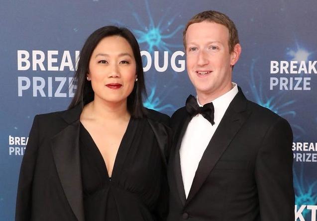 Kiếm 40 tỷ USD mỗi năm, ông chủ Facebook đang tiêu tiền như thế nào?