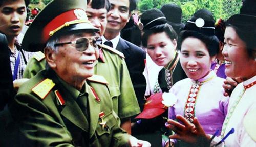 TP HCM khai mạc triển lãm ảnh Đại tướng Võ Nguyên Giáp