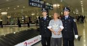 Trung Quốc điều tra và bắt một loạt giám đốc ngân hàng vì tham nhũng