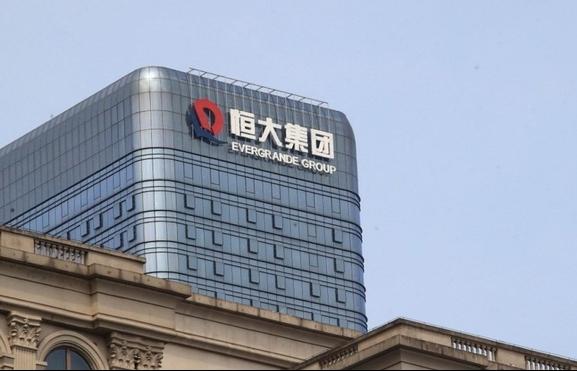 """""""Bom nợ"""" 300 tỷ USD của ông lớn địa ốc Trung Quốc sắp nổ, ai bị ảnh hưởng?"""