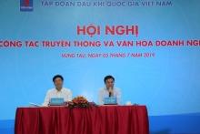 pvn to chuc hoi nghi cong tac truyen thong va van hoa doanh nghiep