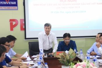 hoi nghi sinh hoat cau lac bo doanh nghiep dau khi lan ii nam 2019