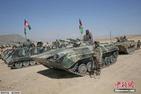 afghanistan tap tran ram ro o ngoai o kabul