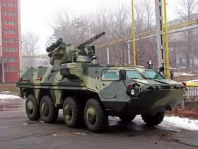 ukraine tang cuong 1000 xe boc thep