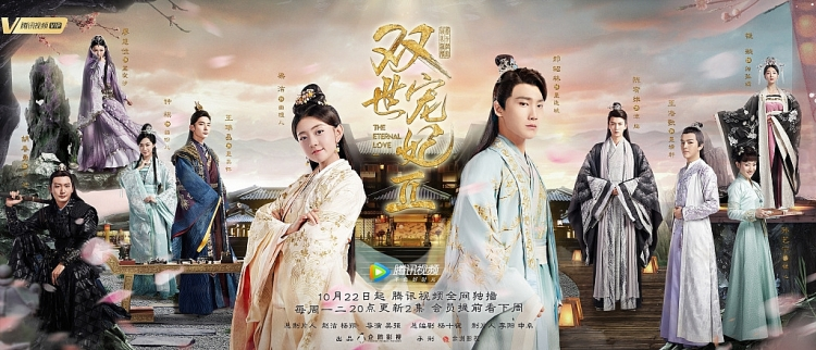 song the sung phi 2 tung trailer cong bo lich chieu chinh thuc
